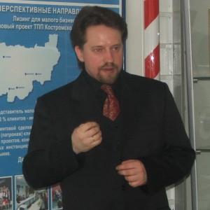 Соклаков Владимир Владимирович